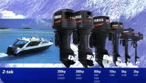 yamaha speed boat engine advice buy best price new commercial use 2 strokes