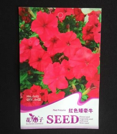 Petunia Merah benih petunia merah 60 biji retail asia bibitbunga