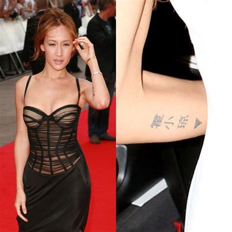 q tattoo pictures maggie q tattoo www pixshark com images galleries with