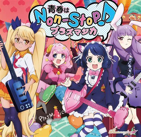S Anime Intro by La Suite De L Anime Show By Rock Annonc 233 E