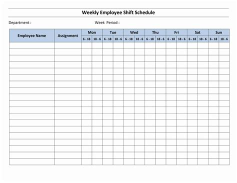 shift availability template 12 hour shift schedule template