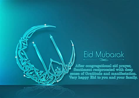 Eid Mubarak Gift Card - best eid mubarak hd images greeting cards wallpaper and photos