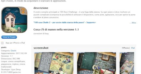 100 rooms 2 escape level 19 soluzioni escape game 100 rooms 2 livello 11 12 13 14 15
