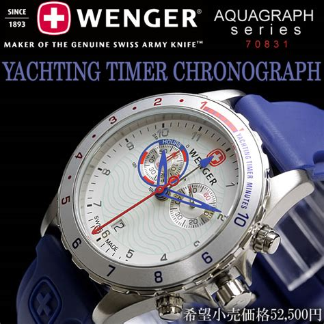 yacht watch e mix watch aqua graph yacht racer men watch tricolor