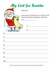 Christmas wish list printable list for santa
