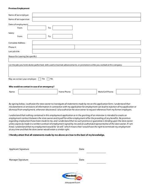 dq employment application form free download