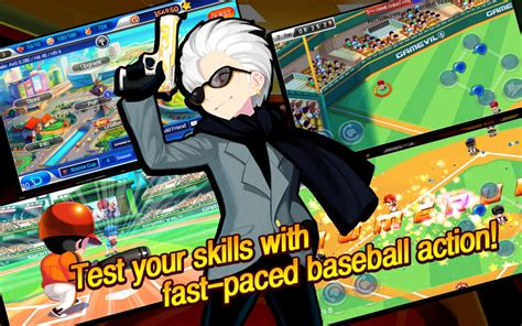 baseball superstars 2013 mod apk game guardian 2013프로야구 1 2 0 크랙 버전 baseball superstars 174 2013 v1 2 0 mod