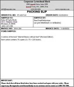 packing slip sample format for a typical business