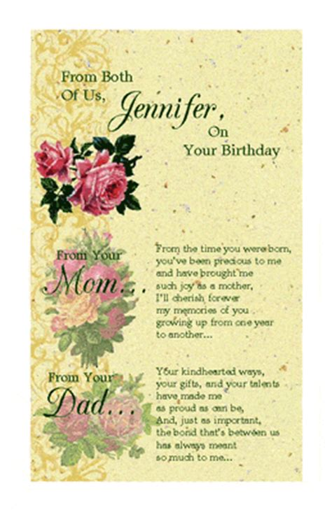 quot love from mom and dad quot birthday printable card blue
