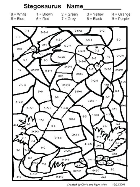 coloring pictures with math problems subtraction coloring pages gulfmik a45c5e630c44