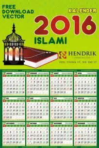 free kalender 2015 cdr vector komplit versi jawa