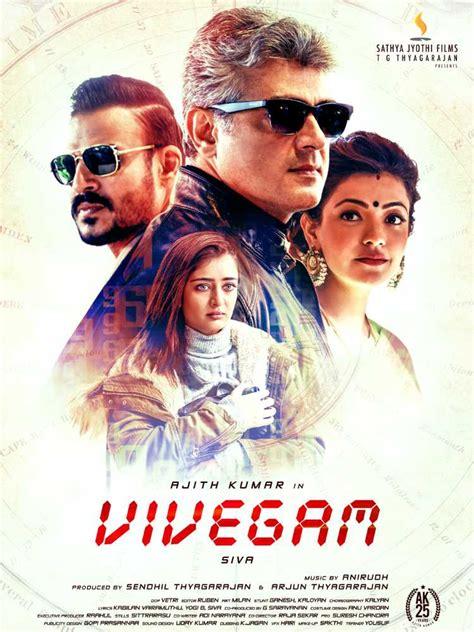neruppuda 2017 tamil full movie watch online free vivegam 2017 tamil full movie watch online free