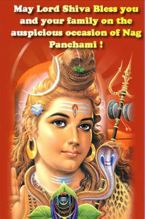 happy nag panchami  wishes messages  photosimagesgallery