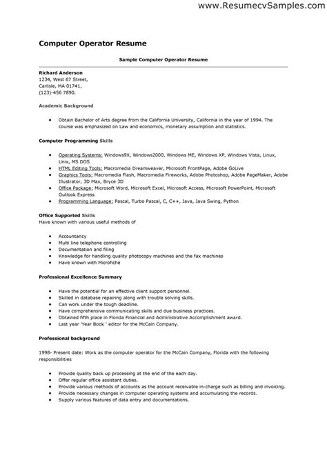 sample computer operator resume format of Computer