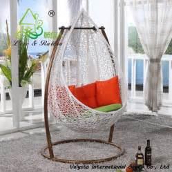 Rattan hanging basket swing indoor hanging chair rattan chair swing