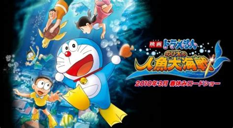 doraemon film in urdu doraemon in urdu movies