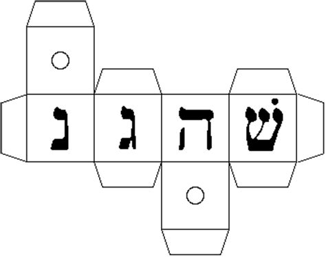 3d dreidel template make a dreidel