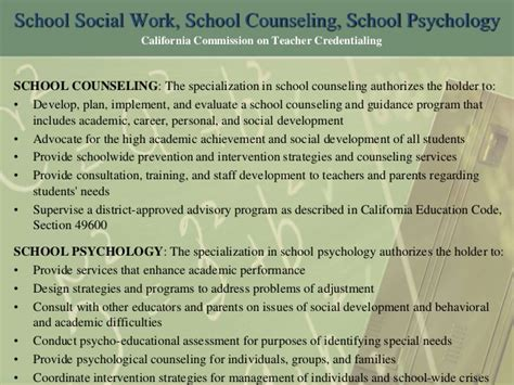 school counselor california what s the difference between school counselors school