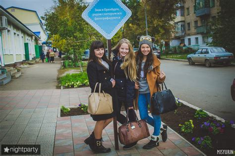 The Sign in Orenburg, Russia in real life