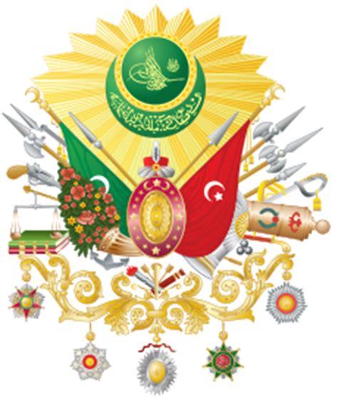 house of osman ottoman dynasty wikipedia