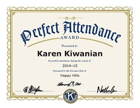 Product Detail   Perfect Attendance Certificate