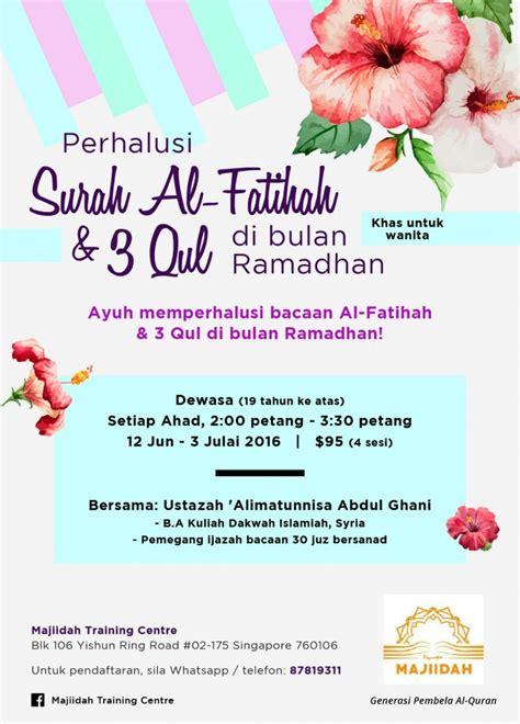 Mutiara Di Samudra Al Fatihah perhalusi surah al fatihah 3 qul di bulan ramadan event islamicevents sg