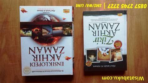 Buku Murah Dzikir Akhir Zaman Buku jual buku zikir akhir zaman abu fatiah al adnani granada