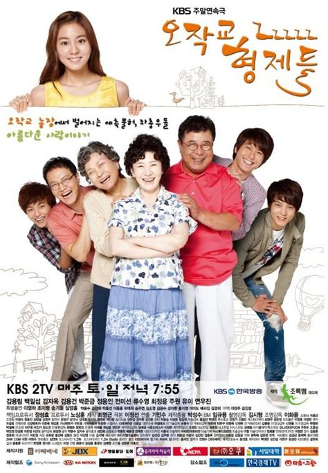 korean tv period dramas of 2011 the korea blog ojakgyo brothers quot new korean drama 2011 quot all about