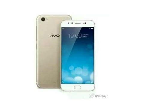 Vivo X9 by صور رسمية مسربة تستعرض لنا الهاتفين Vivo X9 و Vivo X9 Plus