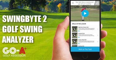 swing analyser review swingbyte 2 golf swing analyzer review golf assessor