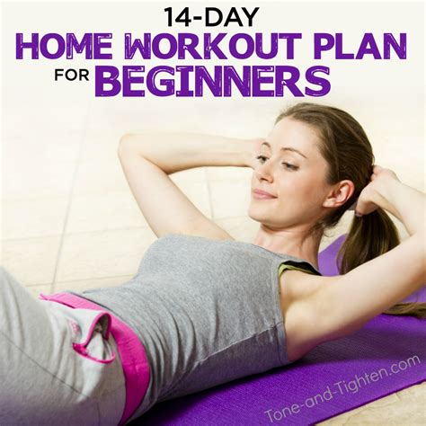 free 14 day workout plan for beginners tone and tighten