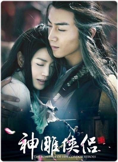 film seri return of the condor heroes 39 best heroes wuxia world images on pinterest drama