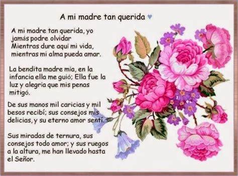 poemas feliz dia para madres cristianas imagenes de poemas dedicados para mama del dia de la madre