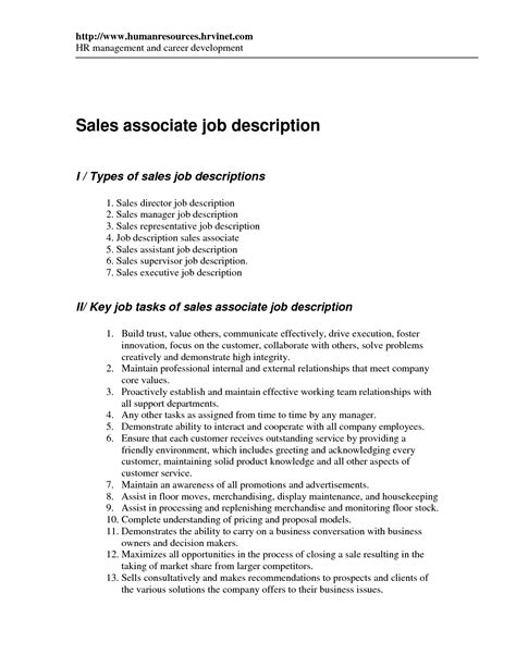 Sales Associate Description Resume by Sales Associate Description Resume Jmckell