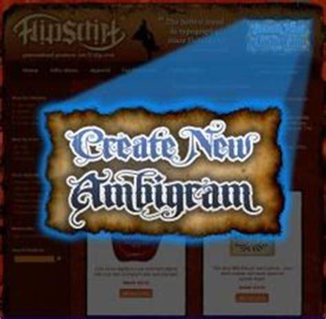 tattoo word creator online strength struggle ambigram tattoo design ambigram