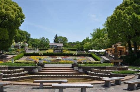 Nagoya Botanical Garden Picture Of Higashiyama Zoo Higashiyama Zoo And Botanical Gardens