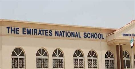 emirates national school job vacancy at emirates national school sharjah in uae