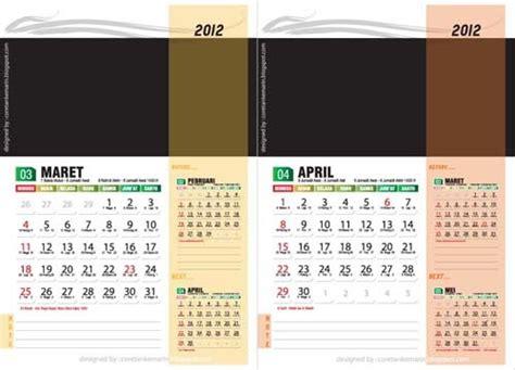 Kalender Meja Hijriyah Plus coretan kemarin kalender meja 2012 vektor