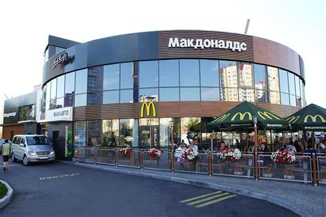 what time does mcdonalds furniture stores st petersburg 82 what time does