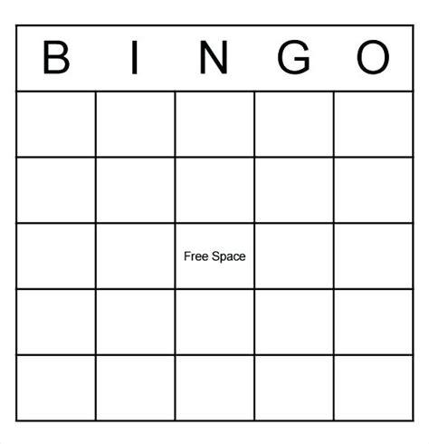 blank bingo card template 3x3 modern 3x3 bingo card template pictures resume ideas