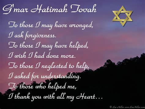 yom kippur g mar hatimah tovah hike our planet