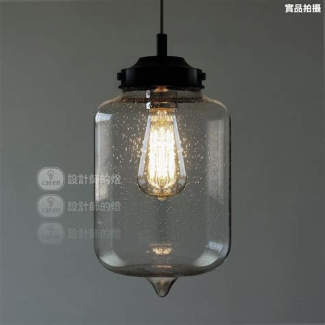 Kitchen Island Pendant Light compare prices on glass bubble lamp online shopping buy
