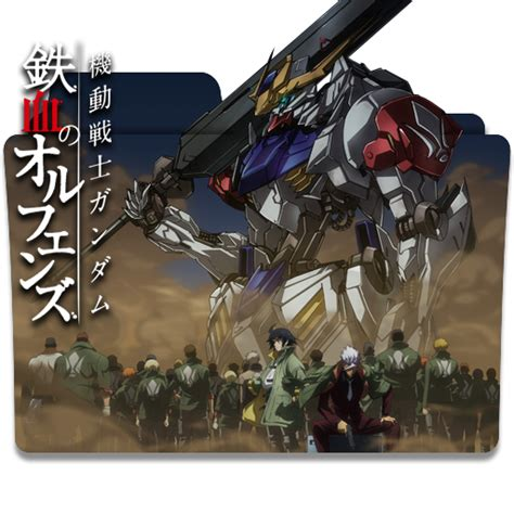 Kaos Distro Seven Gundam Mobile Suit 1 mobile suit gundam folder icon by holiekay on deviantart