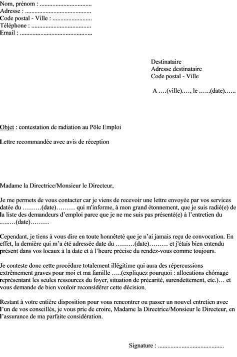 Mod Le De Lettre Un Directeur G N Ral mod 232 le de lettre contestation radiation p 244 le emploi 224
