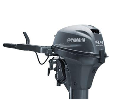 buitenboordmotor yamaha 9 9 yamaha f9 9 buitenboordmotor brouwer watersport