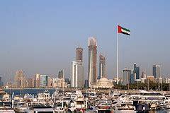 emirates ufficio studio legale annino emirati arabi studio legale