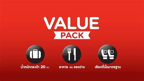 airasia value pack ไม ว าจะฤด กาลไหน ญ ป น ก ฟ น palapilii thailand