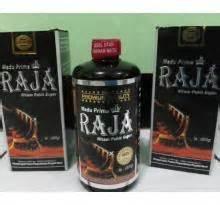 Madu Prima Raja Hitam Pahit 200gr Berkualitas obat asam urat alami obat asam urat asam urat obat