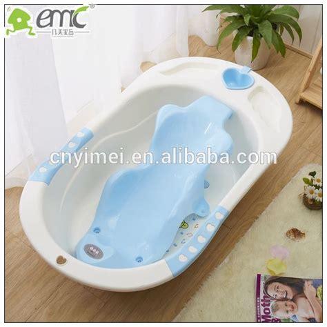 Bak Mandi Bayi Standing plastic baby bath tub with baby bath bed buy plastic