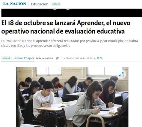 modelo de la evaluacion nacional aprender 2016 el 18 de octubre se lanzar 225 aprender el nuevo operativo
